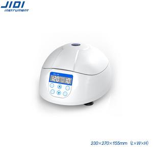 JIDI-15E微型高速离心机