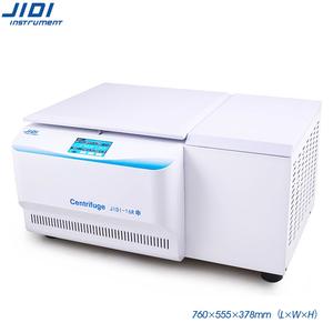 JIDI-16R台式多用途高速冷冻离心机 ?