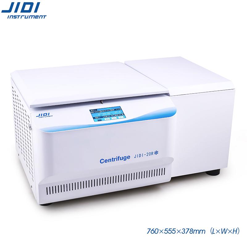 JIDI-20R台式多用途高速冷凍離心機