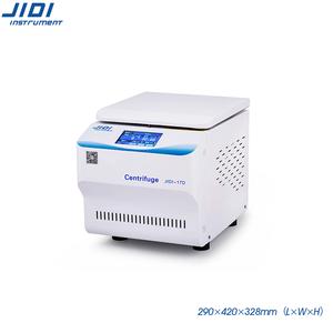 JIDI-17D微量高速离心机