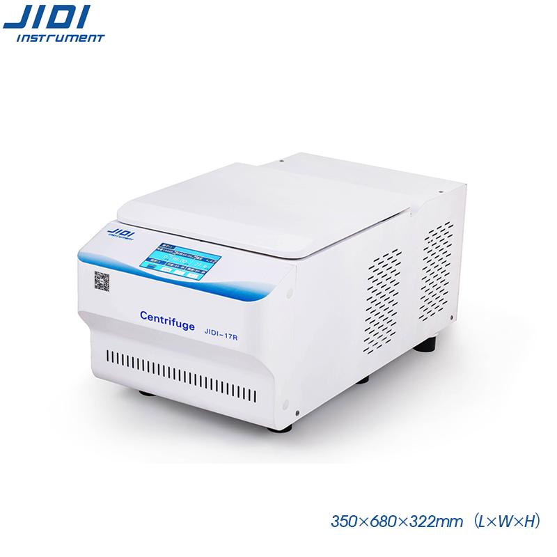 JIDI-17R微量高速冷凍離心機
